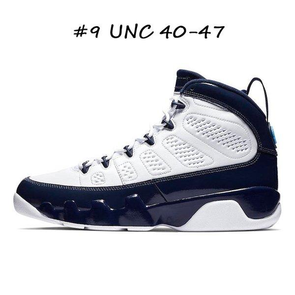 #9 UNC 40-47