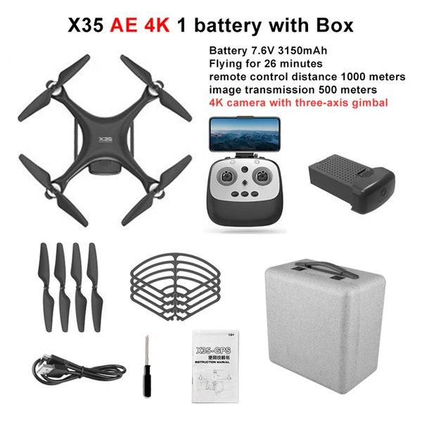 X35 AE 4K حالة 1B