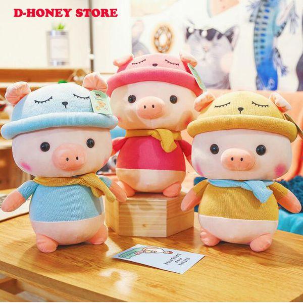 Super cute plush toy cartoon hat pig piggy soft doll birthday Christmas gift soft cute pig for children