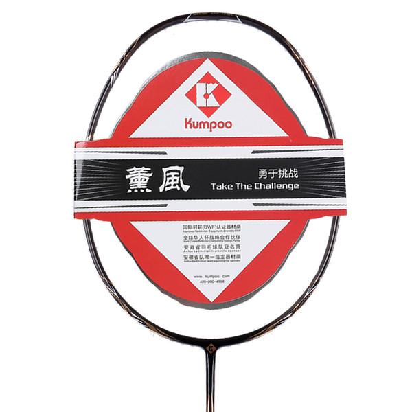 Nur 64 g! KUMPOO Schläger A288 / 289L nano Badmintonschläger 8HE superleicht Profi Raquette Badminton Carbon G5 mit Tasche