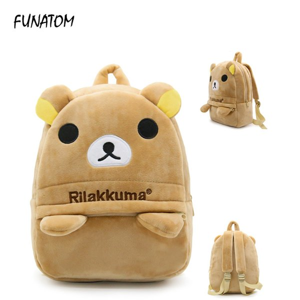 Children Cartoon School Backpack Brown Bear Design Soft Plush Material For Toddler Baby Boys Kindergarten Kids Snacks School Bag
