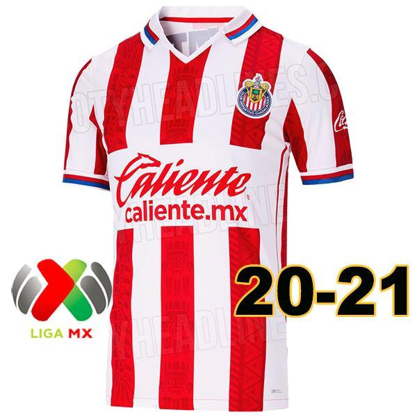 20-21 Chivas maison + Patch