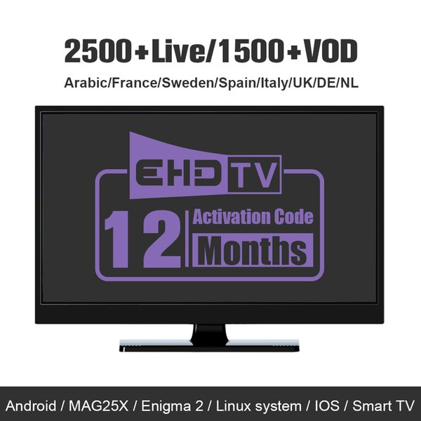 Best Europe IPTV Subscription 2500+Live 1500+VOD Channels Popular Sport 4K  Movie Support Multiple Devices Android Mag Device IOS Smart TV Set Top Box