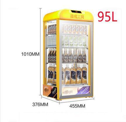 95L giallo