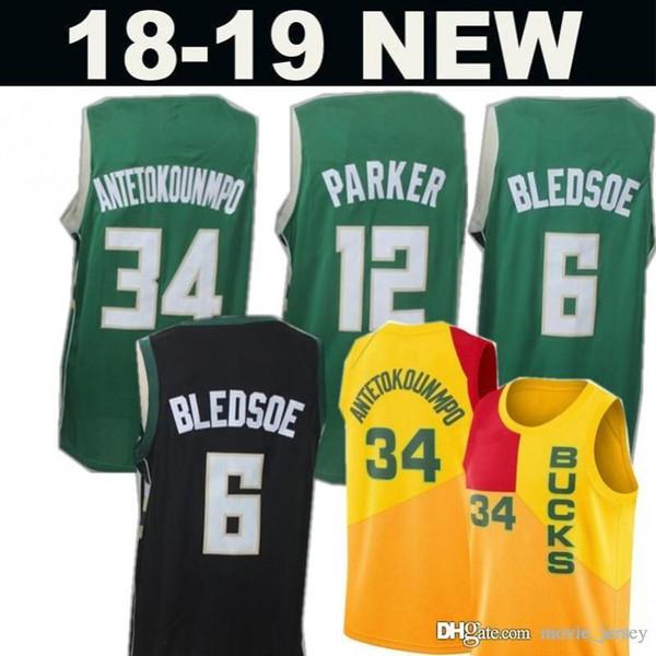 best cheap a3de2 700e8 2019 2019 Earned Edition City Milwaukee 34 Antetokounmpo Allen Bucks Ray 6  Eric Giannis Bledsoe 12 Parker Jersey Men Jabari Basketball From ...