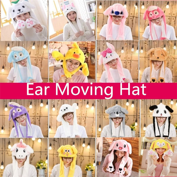 top popular Ear Moving Hat Kids Lovely Baby Cartoon Plush Cap Halloween hats Christmas Masquerade Carnival Cap Women Men Hat Decoration Party Hats 5101 2021