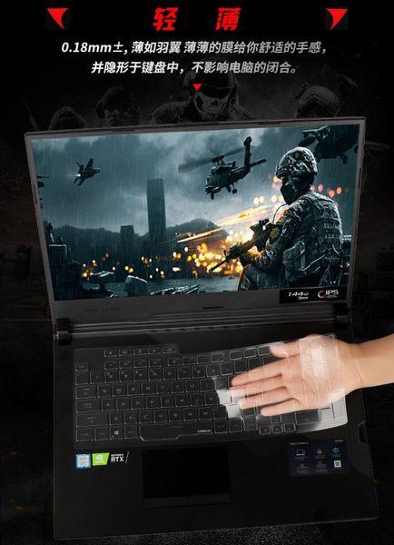 Laptop ultradünne klare transparente tpu tastatur abdeckung für asus rog strix g g731gv g731gu g731gw 17,3