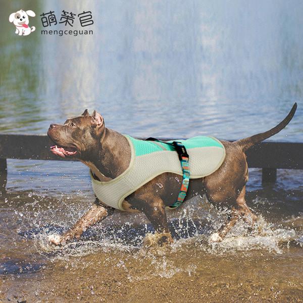 Chaleco de enfriamiento para perros de verano Arnés de enfriamiento para perros Arnés de chaleco reflectante de malla ajustable para mascotas Arneses de protección solar de liberación rápida