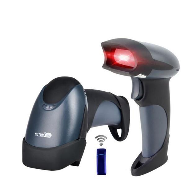 Escáner inalámbrico de luz roja pantalla de computadora móvil expreso código de barras especial