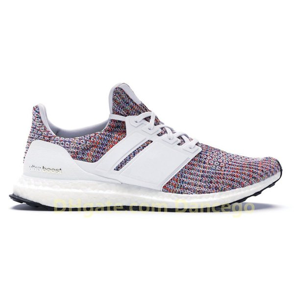 4.0 White multi-color