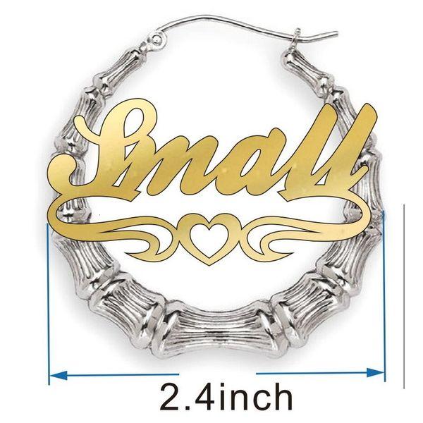 2.4inch الفضة جولة الخط 4
