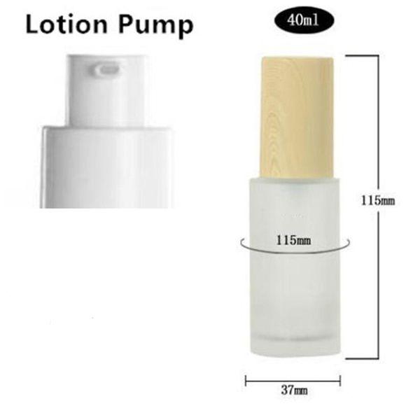 40ml lotion pump bottle