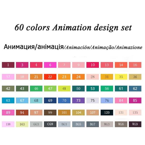 60 Animasyon Seti