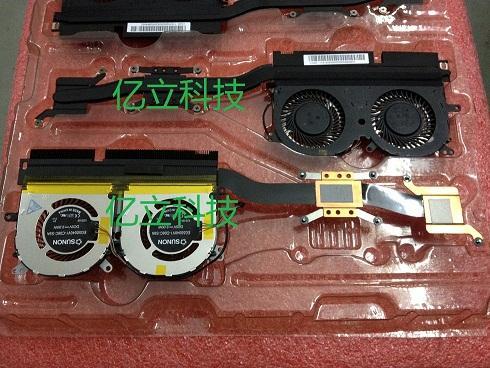 Sunon Ideapad Yoga13 fan ile Yoga13 radyatör fanı ısı emici fan modülü