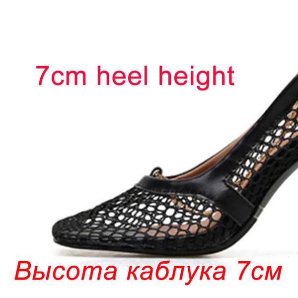 7 centimetri tacco nero