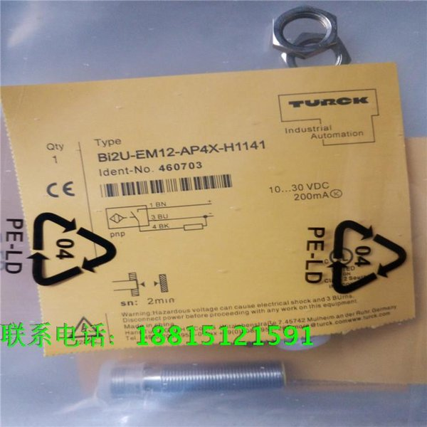 Turck Näherungsschaltersensor BI2U-EM12-AP6X-H1141 PNP NO 100% Neu Hohe Qualität