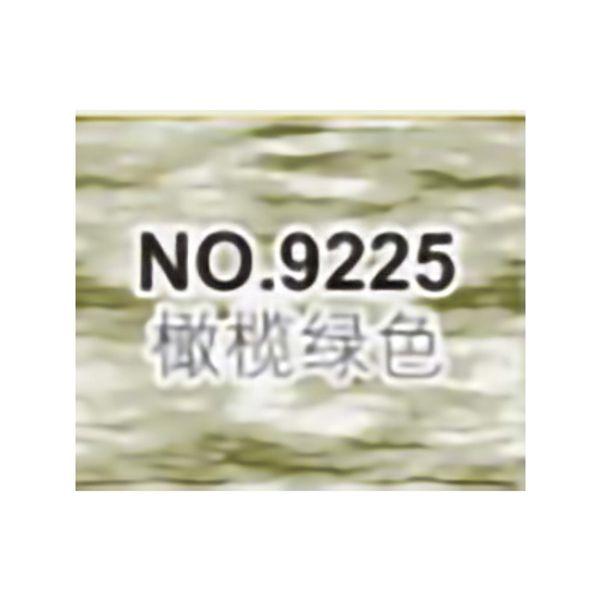 No.9225