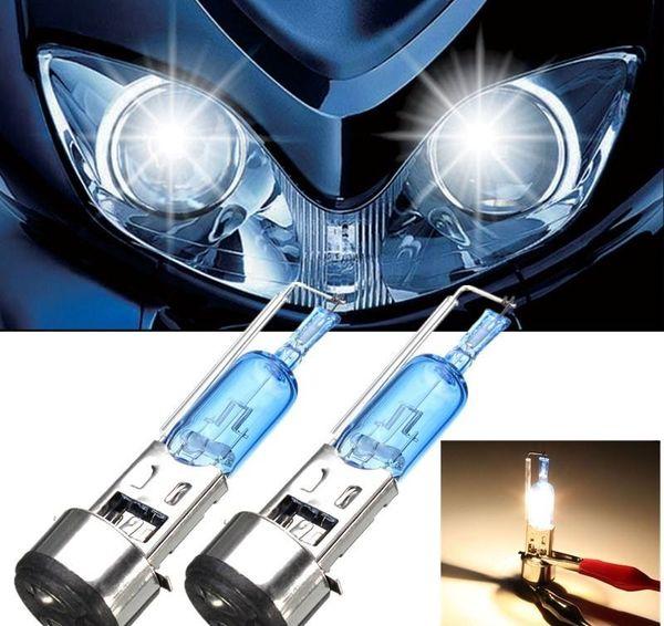 2pcs BA20D 50W Car Motorcycle Halogen HID Headlight Light Lamp Bulb Moped Scooter Motobike Headlamp Natural White 12V
