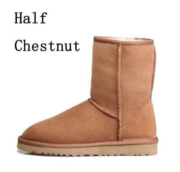 6 chestnut half boots