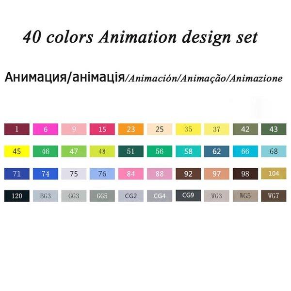 40 Animasyon Seti