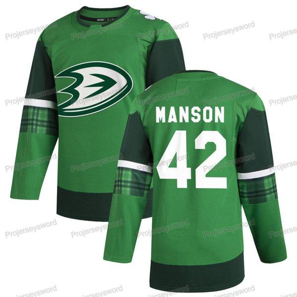 42 Джош Мэнсон