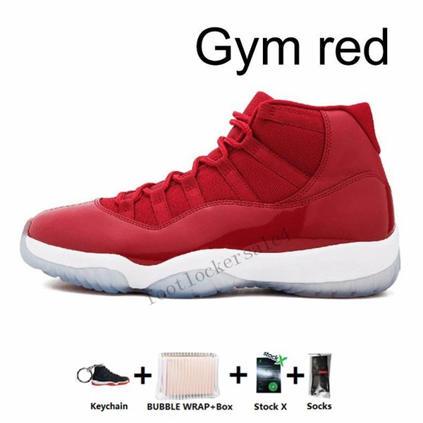 rouge 11s-Gym