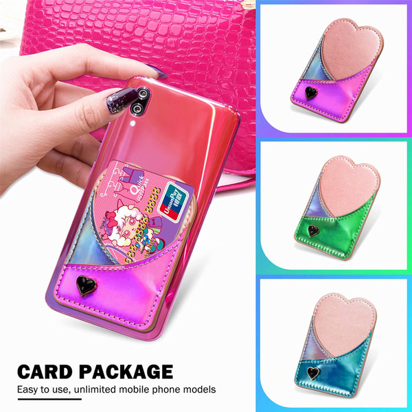 Colorful Love Wallet Credit Card Cash Pocket Sticker 3M Adhesive Paste ID Credit Card Holder Bag for iPhone Samsung Mobile Phone Opp Pack