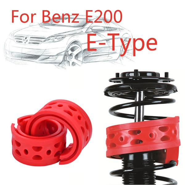 Jinke 1pair Size-E Rear Shock SEBS Bumper Power Cushion Absorber Spring Buffer For Benz E200