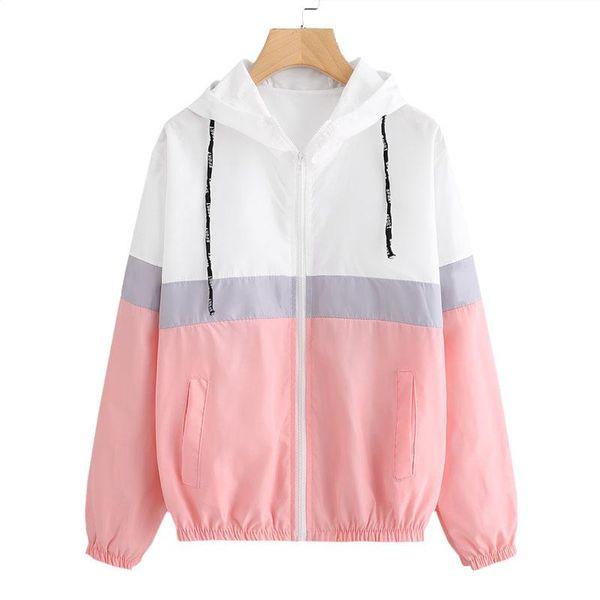 SweatyRocks Color Block taille élastique avec cordon de serrage veste nouvelle mode Multicolor Zipper Femme Vêtements Femme Veste de printemps Slim