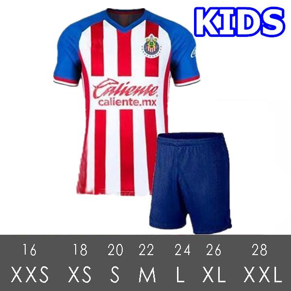 HOME KIT - KIDS