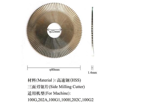 milling cutter P01 HSS key milling cutter D700875ZB for SILCA BRAVO/POKER/REKORD key cutting machines