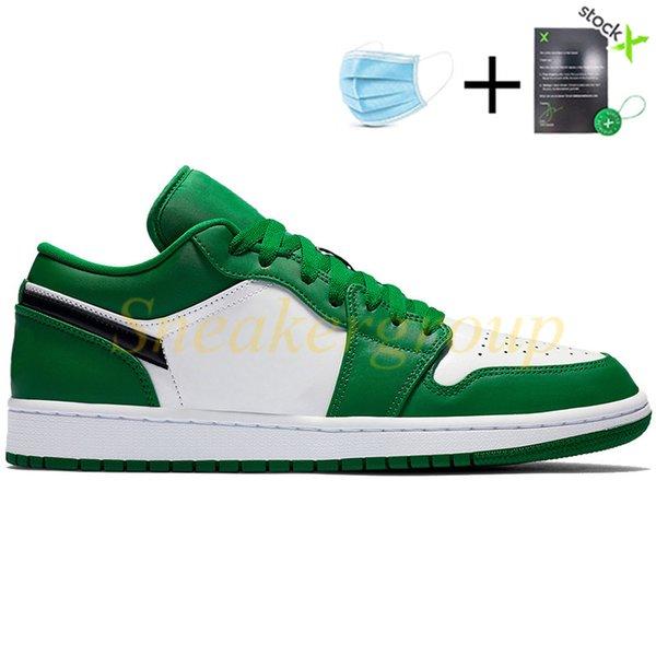 #6-Сосновый зеленый