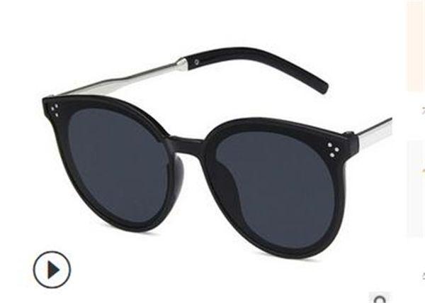 2019 new sunglasses star web celebrity same vintage Korean glasses 08 sunglasses mitsui street pats uv protection fashion high quality
