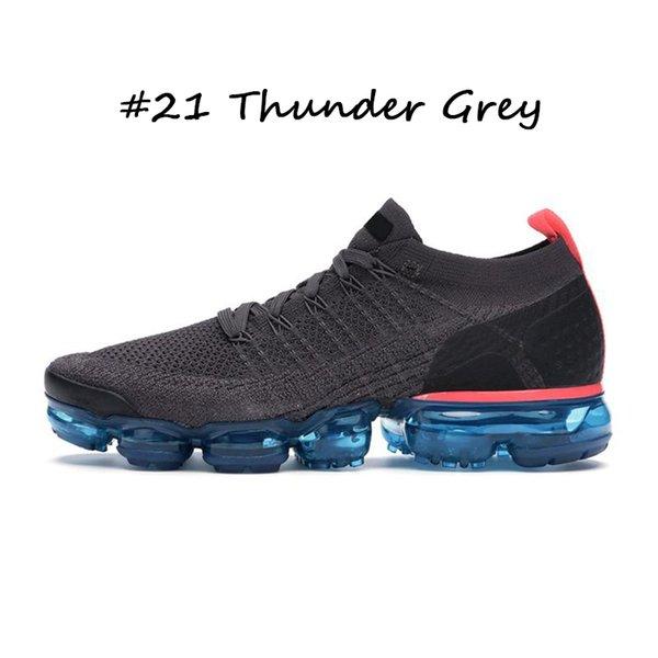 #21 Гром Серый 36-39