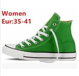 зеленый высокий