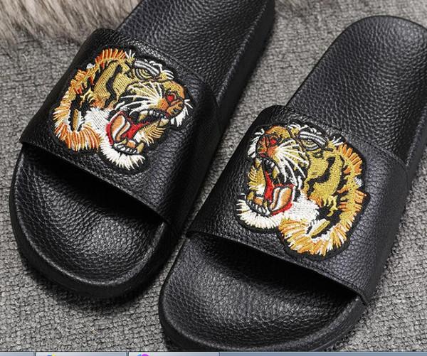 Черная голова тигра