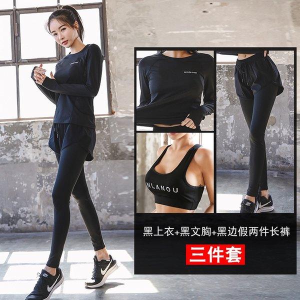 Dark Black Long Sleeve + Black Bra + Bla