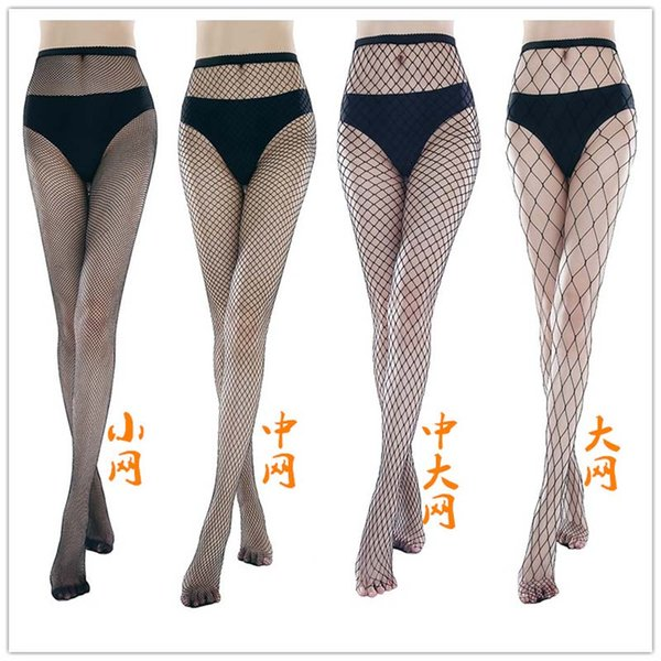New high-end women's high waist pants panties stockings fishing nets knit stockings pantyhose knitted underwear free shipping