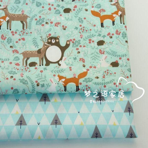 160CM*50CM Cotton fabric Cartoon Fox Forest Bear Deer trees Fabrics for kids crib Bedding Dress Sheet cushion patchwork fabric