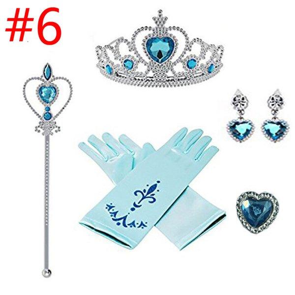 #6 Accessories five-piece set