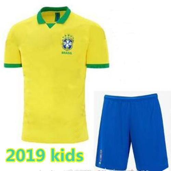 home kids kit
