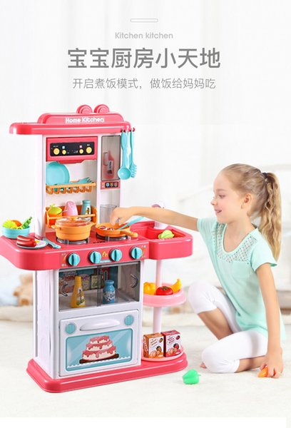 2019 Bannsch Childerens Toys Play House Boys And Girls Cooking Kitchen Toys Role Play Baby Imitation Kitchen Tableware Set From Pandora2018 43 22