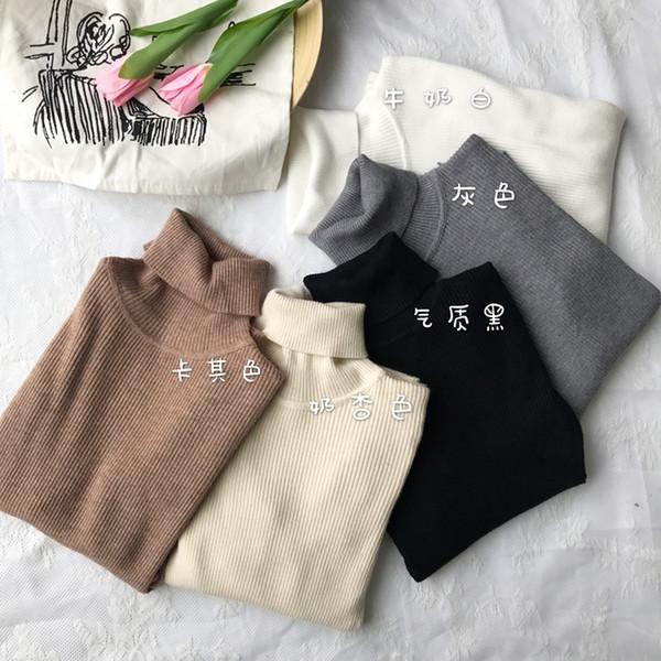 33f846fc7c5 Turtleneck sweater women 2018 new winter loose pure color long-sleeved  sweater Korean version versatile student bottom
