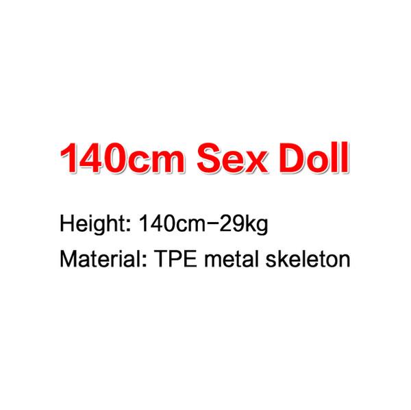 140 cm-28kg