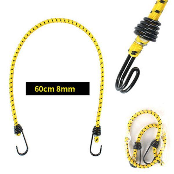 60cm-Yellow