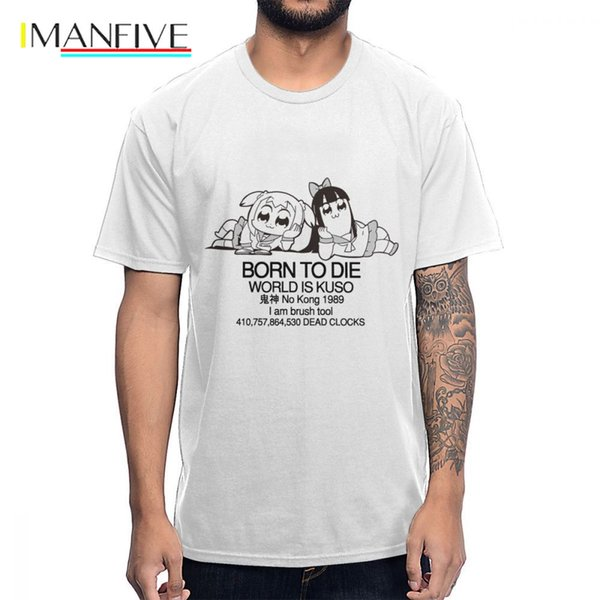 Born To Die Anime Pop Epic T Shirt Funny Cartoon Summer New Short Sleeve T-shirt