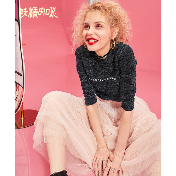 Elf Sack 2019 Spring New Fashion Woman Tshirts Casual O-neck Ladies T-shirts Stylish Letter Print Women Tees Streetwear Tops Y19042101