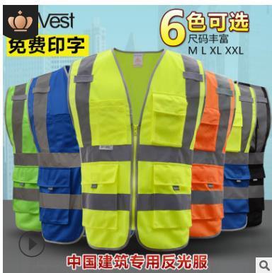 top popular SFVest reflective vest construction site safety work clothes sanitation fluorescent vest road construction multi-pocket manufacturers wholes 2020