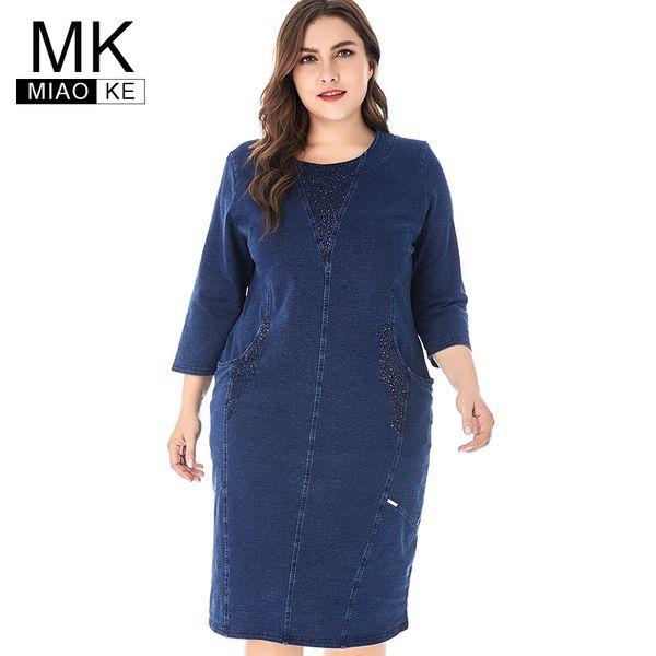Miaoke Womens Plus Size Denim Dress For Women High Quality Fashion Ladies Vintage Elegant Noble Party Large Size Spring Dress Y190514