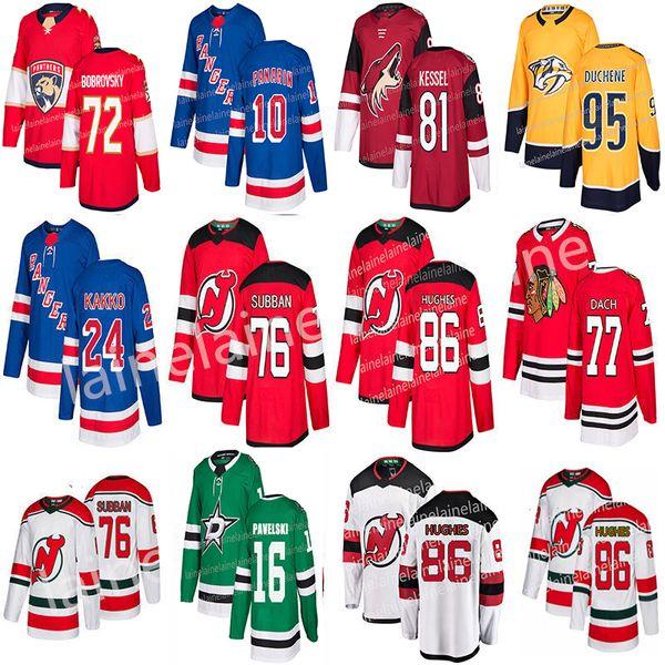 2019 New Jersey New York Rangers Camisetas de hockey 24 Kaapo Kakko 10 Artemi Panarin Devils 76 P. K. Subban 86 Jack Hughes jersey